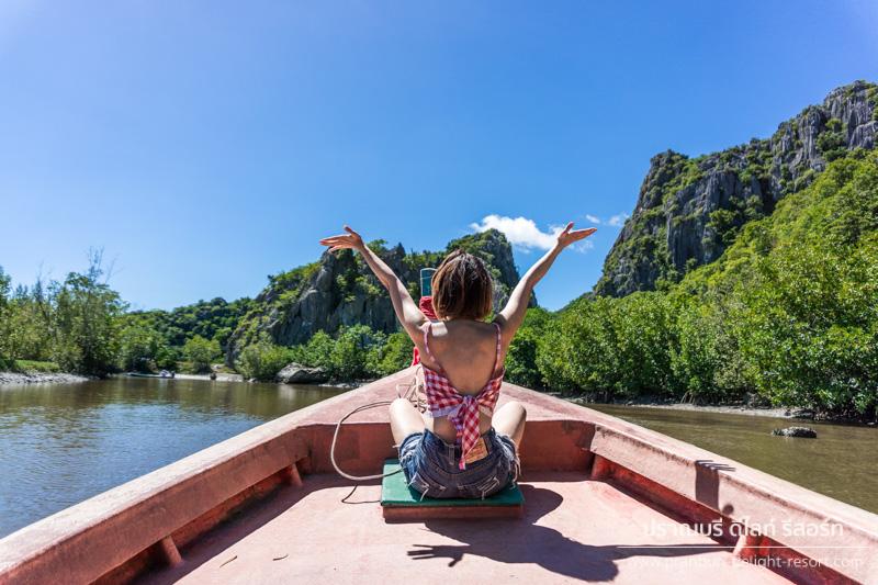 Khao Dang Mountain. 1